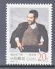 PRC 2415    ** - Unused Stamps