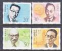 PRC 2416-9    ** - Unused Stamps