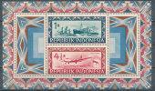 INDONESIA SHIP AND PLANE  VIENNA PRINT S/S  SC# 61 VF MNH SCARCE CV$ 40- - Indonesia