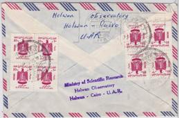 EGYPTE - 1968 - TIMBRES De SERVICE (RARE) Sur ENVELOPPE Par AVION De LE CAIRE Pour STRASBOURG - Service