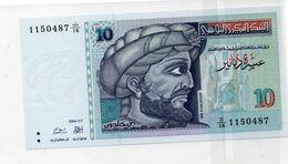 TUNISIA - 10 DINARS 7.11. 1994 - P 87 - FDS / UNC See Scan - Tunisia