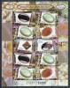 INDONESIA Mi.Nr. 1978-1980 Kleinbogen Mineralien  -MNH - Minéraux