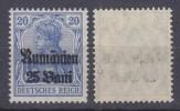 Rumänien,11c,xx,gep. - Besetzungen 1914-18