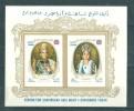 Yémen: Michel - BF 125 ** - Yémen