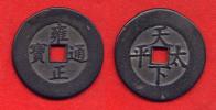 CHINE - CHINA - EMPEROR    SHIH TSUNG - PALACE ISSUE - GRANDE MONNAIE 42mm - TRES RARE - Chine