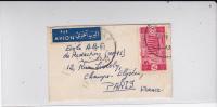 LIBAN - 1954 - SEUL Sur MINI ENVELOPPE Par AVION De BEYROUTH  Pour PARIS - POSTE AERIENNE - Liban
