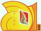 2003  Lunar Year  Year Of The Ram  Souvenir Sheet  Sc 1970 MNH ** - Neufs