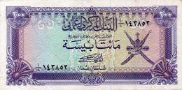 1961 Commonwealth Of Australia One Pound - Australia