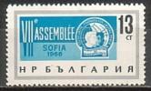 BULGARIA \ BULGARIE - 1966 - 7 Assemblee General De La Jeunesse Pour La Paix A Sofia  - 1v** - Bulgarie