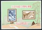 CHINA TAIWAN , FORMOSA  Mi.Nr. Block 7 - Blocks & Sheetlets