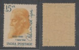 India  1961 - 15 Np R.N. TAGORE NOBEL PRIZE WINNER # 28750 S Inde Indien - India