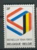 BELGIUM, BELGIQUE 1969 YV 1500 BENELUX. MNH, POSTFRIS, NEUF**. VERY FINE QUALITY. - Europa-CEPT