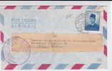 INDONESIE - 1956 - ENVELOPPE Par AVION De DJAKARTA Pour STRASBOURG - Indonesia