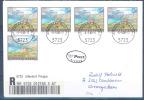 ÖSTERREICH Mi.Nr. 2310 Naturschönheiten Österreichs- FDC - FDC
