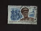 Congo Démocratique 1966 Général Mobutu Pêche Visvangst Yv COB 617 O - Democratische Republiek Congo (1964-71)