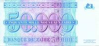 ZAIRE - BILLET DE 50 000 NOUVEAUX ZAIRES - 1996 - Zaïre (1971-97)
