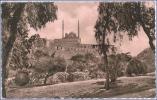 Cartolina CAIRO - MOHAMED ALY MOSQUE - Data Cartolina: 7/7/1954 - Cairo
