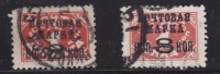 RUSSIA - Small Collection Of Old Russian Stamps - Used - VGC - Hinged - Collections