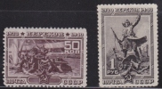 RUSSIA - Pair Of Stamps From 1922 - Used - VGC - Hinged - Used Stamps