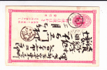 JAPAN - ENTIER POSTAUX - CARTE POSTALE - Postcards