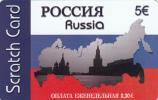 GREECE - Russia, Amimex Prepaid Card 5 Euro, Used - Griechenland