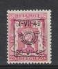 Belgie OCB 543 (**) - Préoblitérés