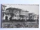 MONASTIR - Le Quartier Générale De MACKENSEN - Mazedonien