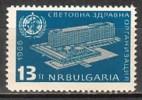 BULGARIA / BULGARIE - 1966 - Inauguration Du Siege De L´Organisation Mondiale De La Sante A Geneve - 1v** - Bulgarie