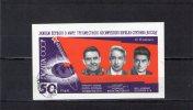 URSS 1964 O - Blocchi & Fogli