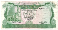 One Dinar - Libya