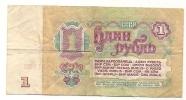 1 Rubel 1961 - Russie