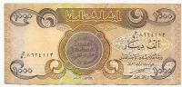 1000 Dinars - Iraq