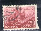 URSS 1932-3 O