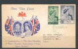 FIJI 1949-50 SILVER WEDDING FDC SC# 139-140  VF  MAILED TO THE USA - Fiji (1970-...)