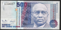 CAPE VERDE (CABO VERDE ) :  500 Escudos - 1989 - UNC - Capo Verde