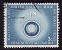 Nations Unies New York   1957 -  Y&T   50  -  Oblitéré - New-York - Siège De L'ONU