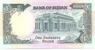 1 Pound - 1987 - Sudan