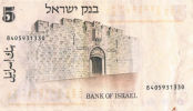 ISRAEL BANKNOTES 5 LIROT 1973 - Israele