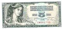 5 Din - 1968 - Yougoslavie