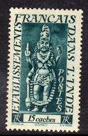 Inde N° 253  XX Divinités : Un Des Tigoupalagar :1 R. 4 Fa. 12 Ca.. Sans Charnière,  TB - India (1892-1954)