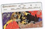 TAIWAN - CHUNGHWA TELECOM (L&G) - 1995  D5020 PAINTING  (CODE 525D)  - USED ° -  RIF. 4694 - Taiwan (Formosa)