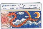 TAIWAN - CHUNGHWA TELECOM (L&G) - 1995  D5021 WORLD OF COLOR  (CODE 563C)  - USED °  -  RIF. 4695 - Taiwan (Formosa)