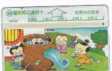TAIWAN - CHUNGHWA TELECOM (L&G) - 1995  D5036 CHILDREN STORY   (CODE 565D)  - USED ° -  RIF. 4714 - Taiwan (Formosa)