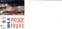 Kyrgyzstan-ncccbik-kynb-1 00units-(number 6)-used Card+1 Card Prepiad Free