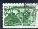 URSS 1950 O - Oblitérés