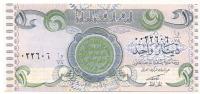 1 Dinar - Poymer - Iraq