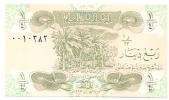 1/4  Dinar - Poymer - Iraq
