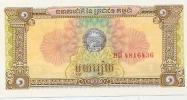 1 Riel - Cambodge