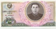 1000 Won - Korea, North