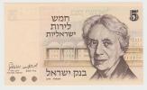 Israel 5 Lirot 1973 UNC NEUF P 38 Henrietta Szold - Israel